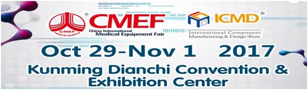 CMEF (China Medical Equipment Fair) Autumn 2017 Cin Tibbi Cihazlar Fuari