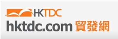 Hktdc Hong Kong Elektronik Fuari 2017