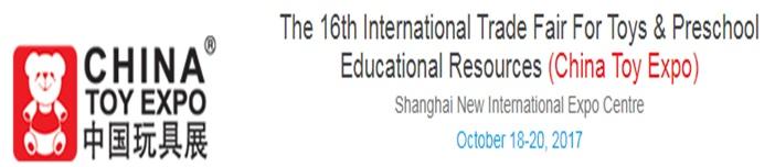 China Toy Expo Shanghai 2017 16. Cin Oyuncak ve Okul Oncesi Egitim Kaynaklari Fuari